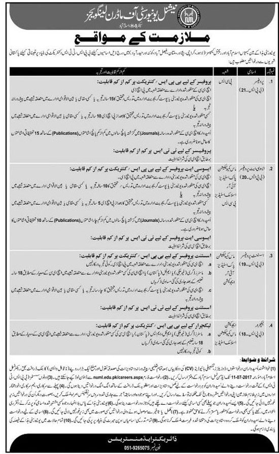 NUML Jobs In National University of Modern Languages Islamabad 8 June 2017
