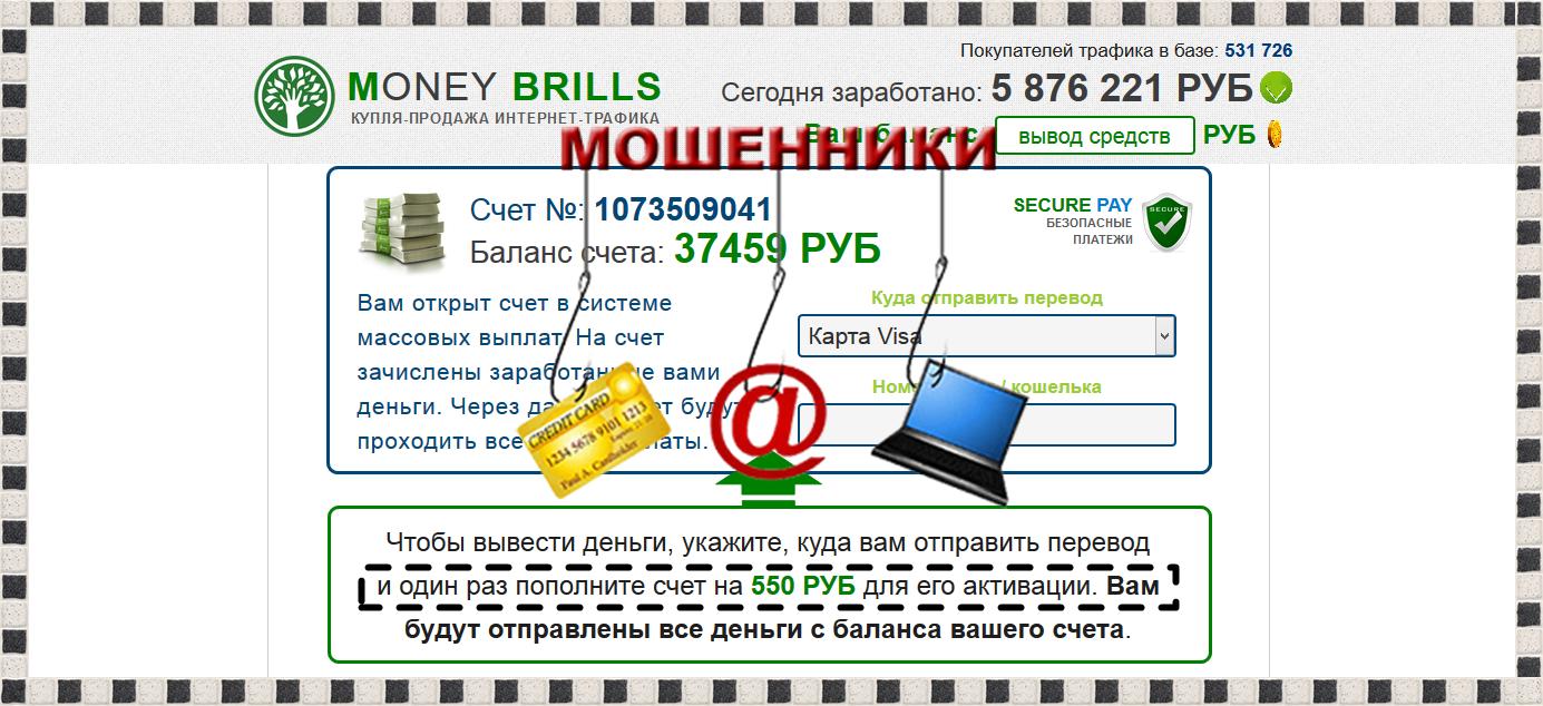 Как заработать с ucoz отзывы инвестиционный проект экономически целесообразен