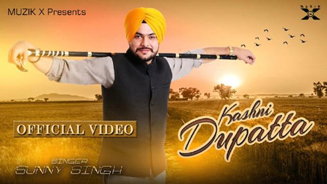 Kashni Dupatta Lyrics - | Punjabi Song | Sunny Singh