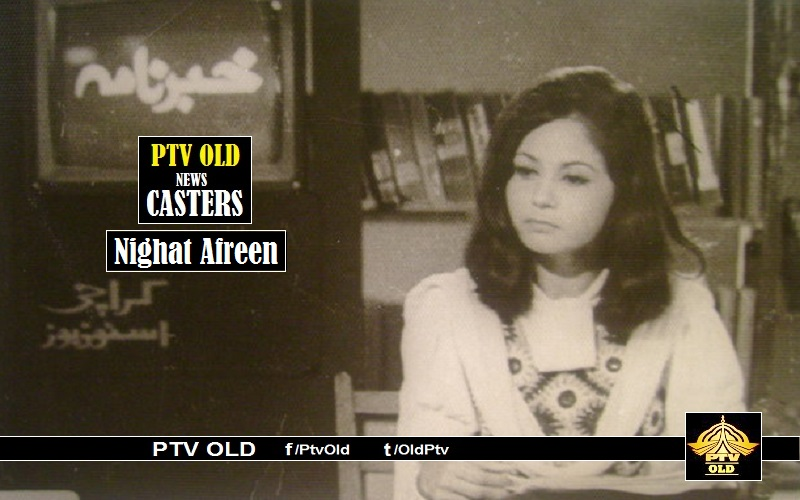 PTV Newscaster Nighat Afreen PTV Old ptvold.com