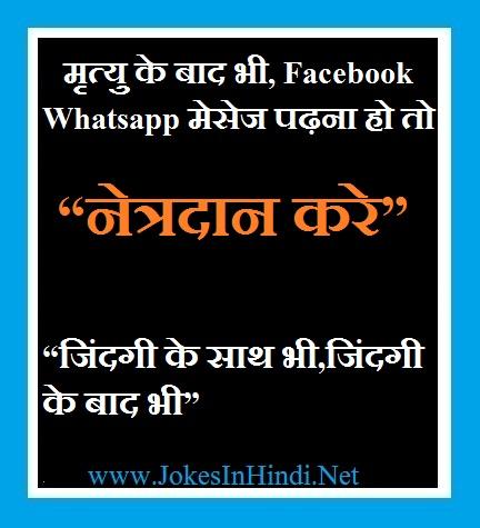 मृत्यु के बाद भी, Facebook Whatsapp मेसेज पढ़ना हो तो क्या करे ?