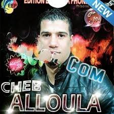 Cheb Alloula 2014 Zawali Meskine