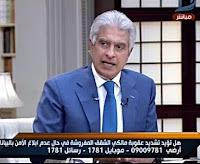 برنامج العاشرة مساء حلقة الثلاثاء 12-9-2017 مع وائل الإبراشى و حوار حول الإيجار المفروش وخطورته على أمن مصر