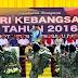 Terengganu Perhebat Promosi TMT Untuk Tarik Pelancong