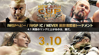 Watch NJPW New Japan Cup 2018 Day2 3/10/2018