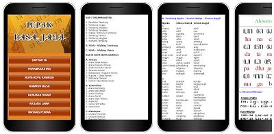 aplikasi belajar bahasa jawa terbaik di android