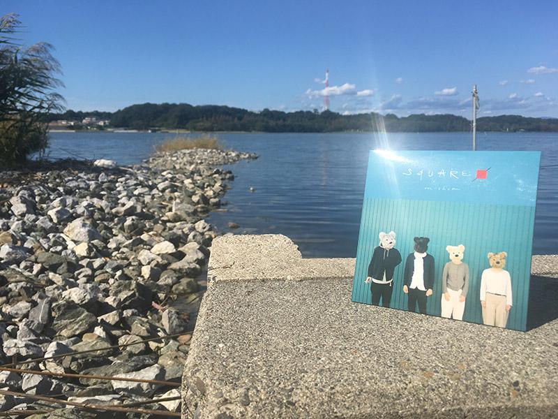 静岡県佐鳴湖畔でmishcaのsquareと記念撮影