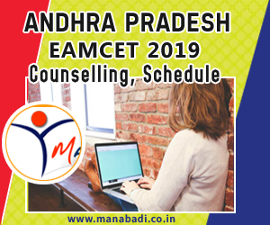 AP Eamcet Counselling Procedure