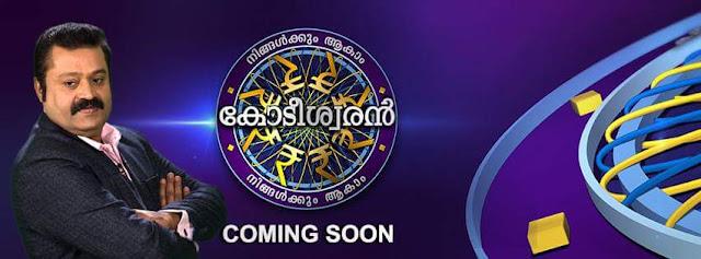 'Ningalkkum Aakam Kodeeswaran 4' Asianet Tv Show Wiki,Participate,Promo,Timing,Host