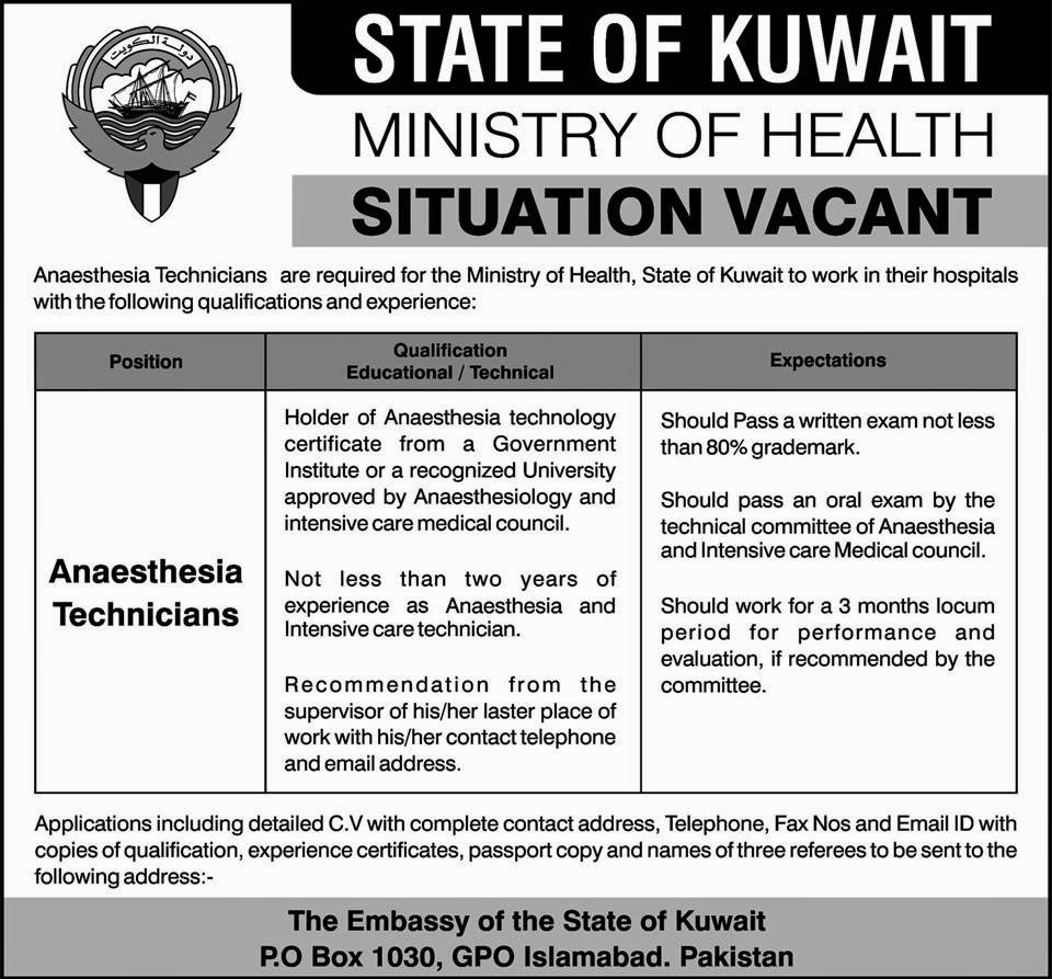 Job in Kuwait ( Ministry of Health ) - Best Right Way