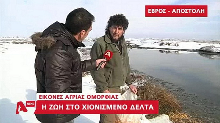 Αποστολή του Alpha στο παγωμένο Δέλτα Έβρου