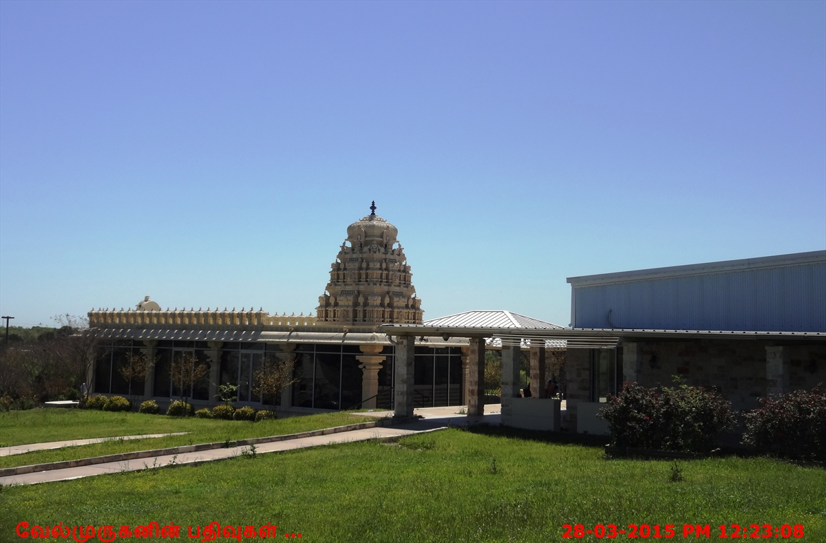 sai temple austin