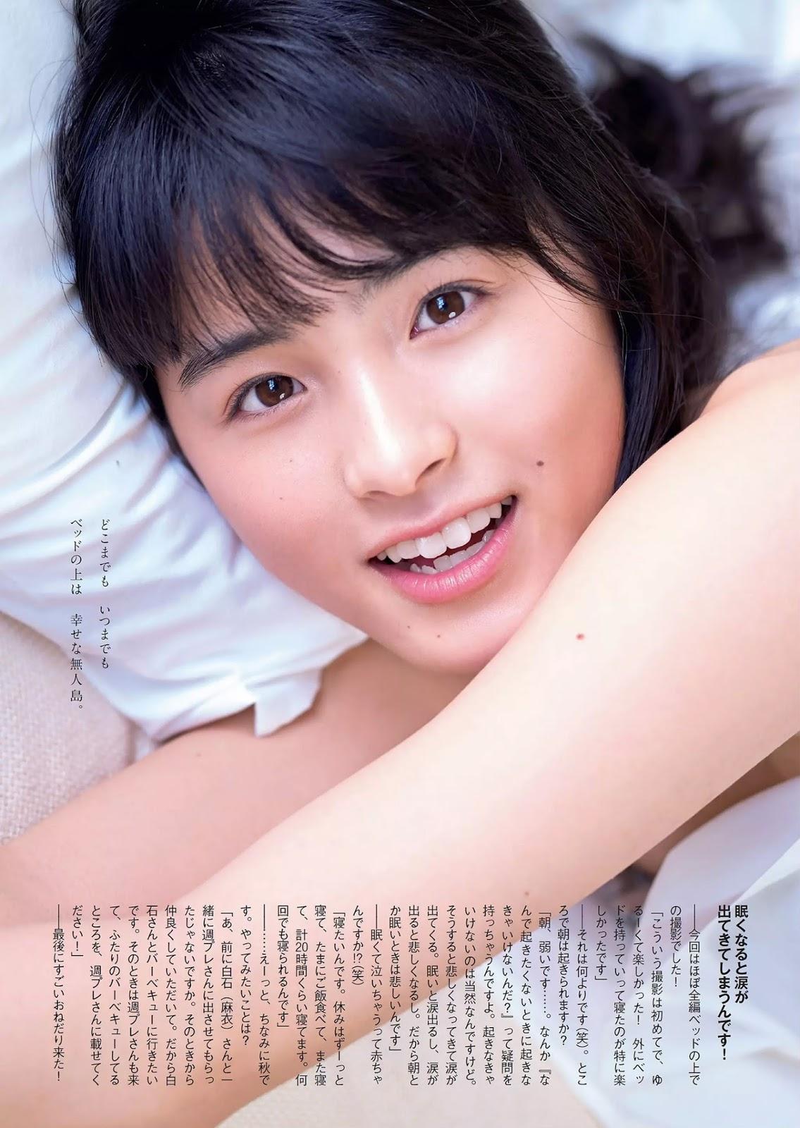 Ozono Momoko 大園桃子, Weekly Playboy 2017 No.43 (週刊プレイボーイ 2017年43号)