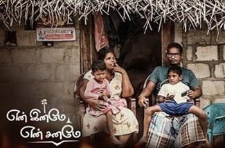 En Iname En Saname | Episode 89 | IBC Tamil Tv