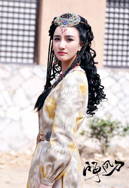 Dagger Mastery Artemis Lou Jia Yue