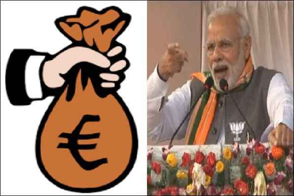 pm-narendra-modi-system-caught-another-bank-chor-in-delhi-news