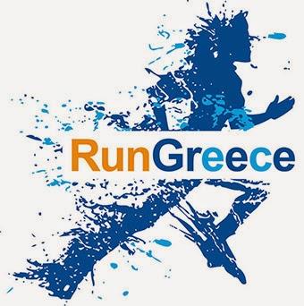 Π.Ε. ΚΑΣΤΟΡΙΑΣ:Εγγραφείτε στο Run Greece Καστοριάς Στηρίξτε την Κοινωνική Διάσταση του Αγώνα !!!