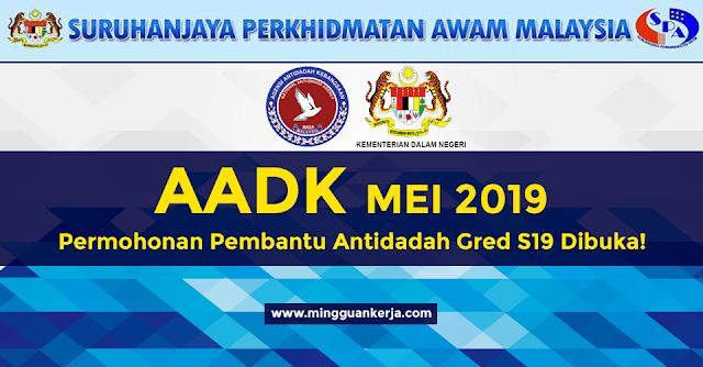 AADK Buka Jawatan Kosong Pembantu Antidadah Gred S19 Ambilan Mei 2019