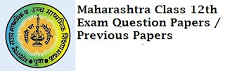 Maharashtra Class XII Previous Year Papers 2017
