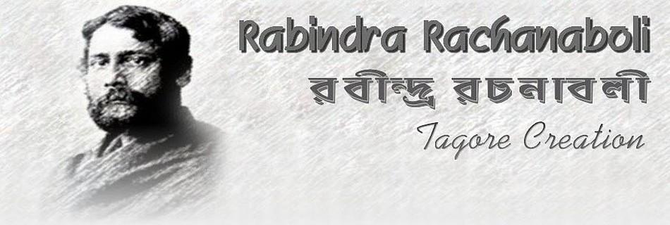 Chandalika by rabindranath tagore