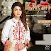 3rd Volume Of Kalyan Designer Collection 2016-17 Lookbook By ZS Textile