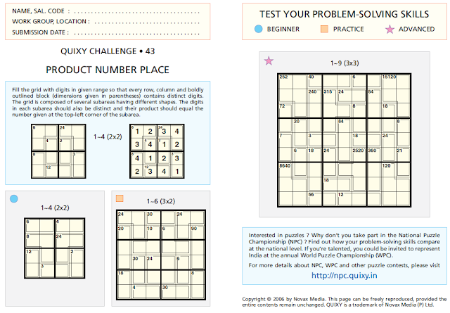 PRODUCT NUMBER PLACE or PRODUCT SUDOKU Puzzles