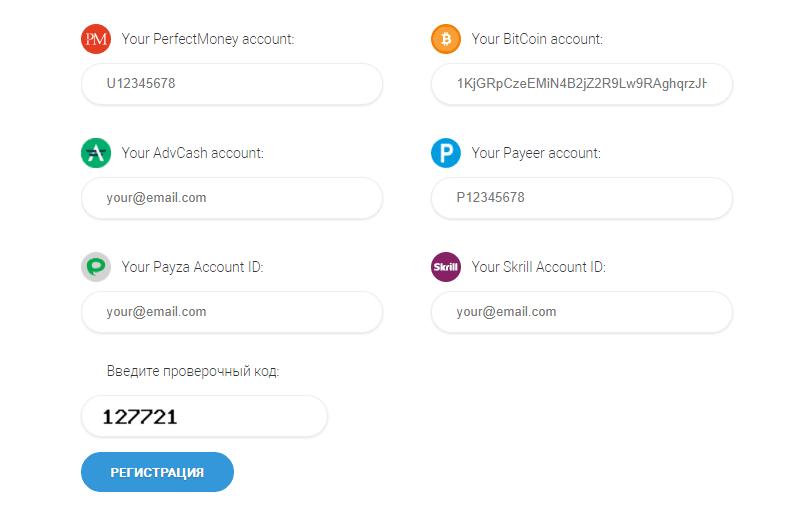 Регистрация в Genetix 2