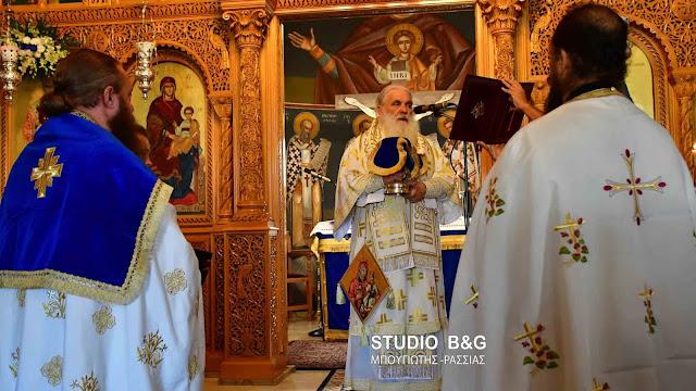 Ναύπλιο: Αρχιερατική Θεία Λειτουργία για την εορτή της ανακομιδής των Ιερών λειψάνων του Αγίου Νεκταρίου (βίντεο)