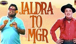 Jaldra to MGR | SEYAPADU PORUL With RJ Vignesh l Blacksheep