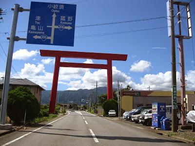 椿大神社の大鳥居