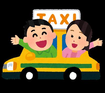 タクシーに相乗りする人たちのイラスト(スマホなし)