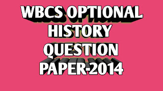 HISTORY OPTIONAL QUESTION PAPER-2014 PDF DOWNLOAD PAPER-1 AND PAPER-2