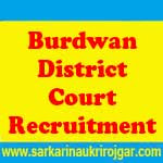 Burdwan District Court Recruitment