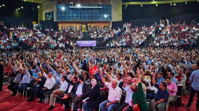 Θεσπρωτία: 4 Θεσπρωτοί υποψήφιοι για τη Κεντρική Επιτροπή του ΣΥΡΙΖΑ