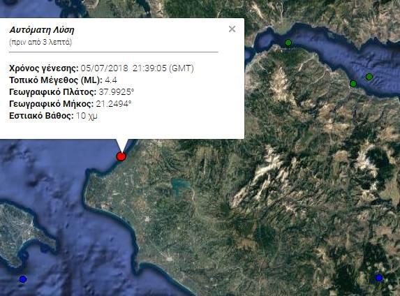 Σεισμική δόνηση 4,4 Ρίχτερ στην Κυλλήνη