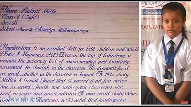 Bocah ini Mempunyai Tulisan Paling Cantik Sedunia