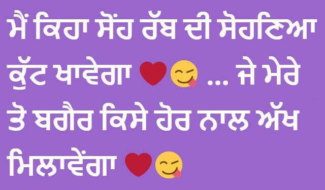 Punjabi Whatsapp Status Best ਪਜਬ Status For