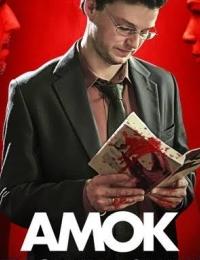 Amok | Bmovies