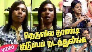 Neeya Naana Girls Bribing Atrocity