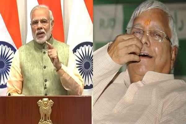 PM MODI के भाषण को लालू यादव ने बताया 'टांय टांय फिस्स'