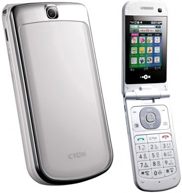 Cute Flip Phones | mayfeille ♥ (。◕‿◕。) ♥