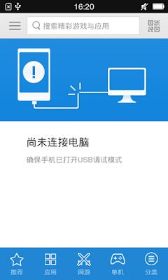 Cara Mudah Root Oppo Joy Plus R1011
