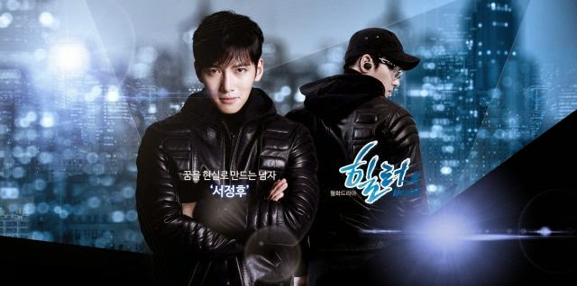 Healer kdrama 2015, Korean action thriller, asian drama withdrawals, Ji Chang Wook and Park Min Young