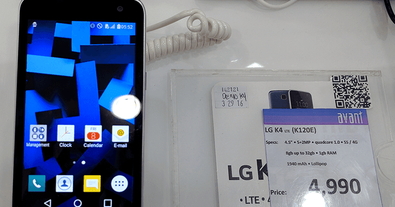 LG K4 LTE With Cheaper SRP Spotted, Priced At 4999 Pesos!
