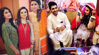 Rabia Anum  Geo TV Newscaster Watch Rabia Anum and Obaid Rehman Nikkah Ceremony