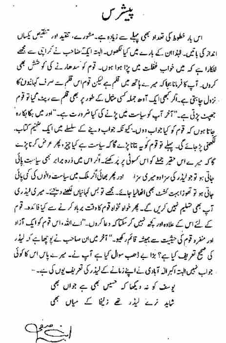 Rat ka Shahzada
