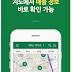 변호사가 만든 부동산 앱 '트러스트 부동산'을 써보자