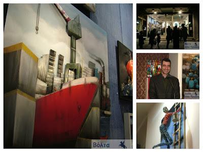 Εγκαινιάσθηκε η 3D έκθεση του Δ. Ματαράγκα στην Τρίπολη
