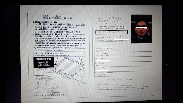 Bagaimana suasana dan ujian JLPT di Jepang
