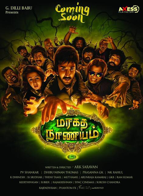 Maragatha Naanayam Tamil Movie First look Poster